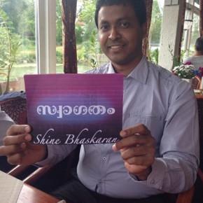 Besök av Shine Bhaskaran 2014 JCI President